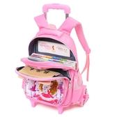 小學生女童拉桿書包女孩公主可拆卸粉色1-3年級三輪六輪爬樓防水6 快速出貨