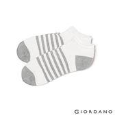 【GIORDANO】中性款多色舒適彈力短襪 (2雙入)-61 經典白