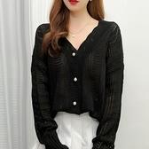 針織外套 初秋裝女士毛衣外套年早春季針織開衫外搭上衣寬鬆外穿薄  芊墨左岸 上新