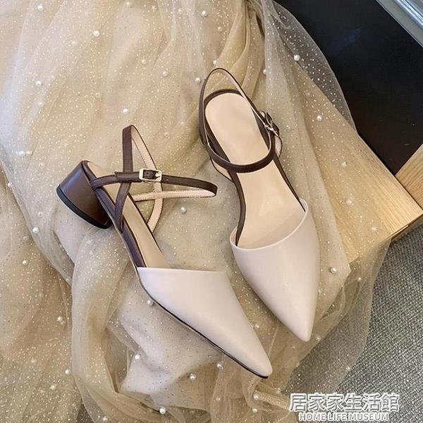 2020春夏季新款百搭仙女鞋溫柔中跟包頭單鞋時裝涼鞋法式復古女鞋 中秋節全館免運