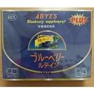 樂視寶 PLUS藍莓多酚+葉黃素高單位(日本原裝) 60顆/盒 效期至2022.03.31