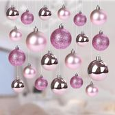 禮物圣誕裝飾品吊球商場酒店櫥窗吊飾彩球房頂天花板掛飾圣誕樹球