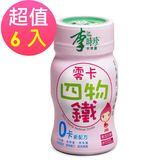 【李時珍】零卡四物鐵 6瓶-2020/03/09到期