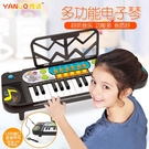 兒童電子琴兒童電子琴初學女孩寶寶早教益智樂器小鋼琴小男孩玩具琴1-3- 童趣屋 免運