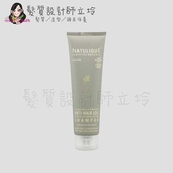 立坽『頭皮調理洗髮精』NATULIQUE 抗脫活化洗髮露150ml HS05