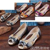 老北京涼鞋夏季女布鞋防滑淺口坡跟孕婦休閒媽媽平底單亞麻潮歌莉婭