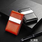 歐美雙開名片盒不銹鋼名片夾 辦公商務禮品簡約高檔銀行卡名片盒 3C優購