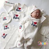 我愛爸媽新生兒禮盒春秋冬套裝出生送禮滿月寶寶嬰兒棉質衣服ins XW