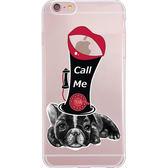 設計師版權【狗臉的歲月 -CALL ME】系列:空壓手機保護殼(HTC、SONY)