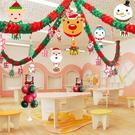 聖誕裝飾 圣誕節拉花裝飾場景布置道具節日裝扮拉旗掛件幼兒園教室吊飾掛件