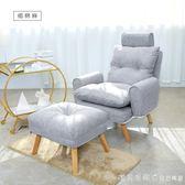懶人沙發臥室單人沙發小戶型房間沙發椅陽臺單個沙發休閒摺疊躺椅 NMS漾美眉韓衣
