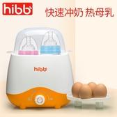 暖奶器 溫奶器消毒器二合一暖奶器熱奶器嬰兒智能保溫自動奶瓶加熱恒溫器 寶貝計畫