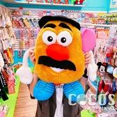 日本SEGA 景品 玩具總動員 蛋頭先生 絨毛娃娃 玩偶 60cm COCOS SS099