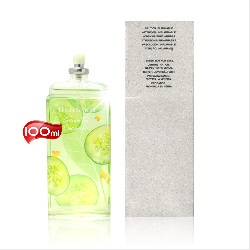 【省錢自用款】雅頓(綠茶清新小黃瓜)女性淡香水-100mL試用品包裝 [53722]