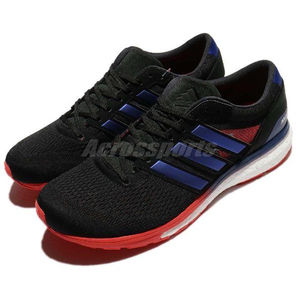 adidas 慢跑鞋 Adizero Boston 6 M 黑 藍 BOOST中底 低筒運動鞋 男鞋【PUMP306】 BB6413