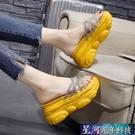 增高拖鞋 厚底女拖鞋夏季外穿時尚新款高跟鬆糕厚底楔形增高女士鬆糕涼拖鞋 星河光年