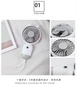 小風扇迷你usb可充電學生隨身小型可攜式宿舍床上桌面可愛