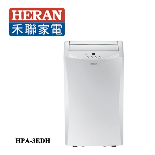HERAN禾聯移動式冷暖空調HPA-3EDH(不含安裝)【愛買】