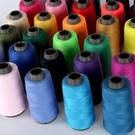 縫紉線 5個裝縫紉線縫衣線縫紉機線滌綸針線彩色白寶塔線402家用手縫線【快速出貨八折下殺】