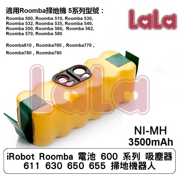 iRobot Roomba 電池 600 系列 吸塵器 610 611 630 650 655 掃地機器人