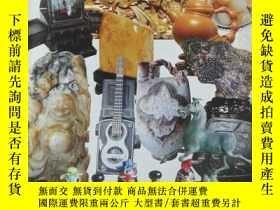 二手書博民逛書店罕見寶山報雜誌-寶山藏家專輯2007-4(收藏用)B-4Y267