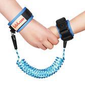 防走失帶牽引繩防丟繩寶寶繩子兒童安全繩溜娃繩防走丟防丟失手環  遇見生活