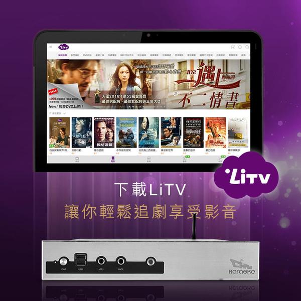 免運費 金將科技 OKTV 雲端伴唱點歌機/卡拉OK伴唱機/家庭KTV/點唱機 KDVD-300