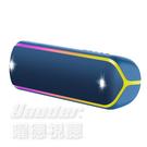 【曜德 送3.5音源線+KKBOX30天】SONY SRS-XB32 藍 防水藍牙喇叭 24HR續航力 防水防塵