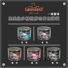 LEONARDO里奧納多[精燉鮮肉主食貓罐,5種口味,200g](一箱12入) 產地:德國