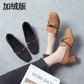 冬季粗跟絨面高跟鞋 金屬短靴女鞋加絨《小師妹》sm25