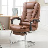 辦公椅 電腦椅家用按摩座椅弓形職員椅可躺老板椅辦公室椅子CY 韓風物語