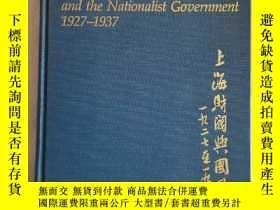 二手書博民逛書店罕見上海財閥與國民政府1927—1937Y2230 PARK M