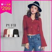 (現貨-白、紅、黑)PUFII-針織上衣 兩穿V領排釦喇叭袖針織上衣薄外套 4色-0920 現+預 秋【CP15178】