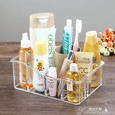 化妝護膚品收納盒桌面膜筆刷整理浴室洗漱臺置物架亞克力簡約透明  新年下殺YYS