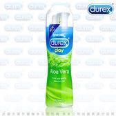 杜蕾斯Durex 蘆薈情趣潤滑劑 50ML 潤滑液 情趣用品