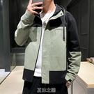 外套男士韓版潮流帥氣休閒連帽寬松時尚新款拼色秋季青夾克 快速出貨