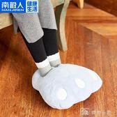 電暖鞋 暖腳寶插電電暖鞋暖腳神熱器電加熱鞋電熱保暖鞋辦公室暖腳 限時下殺