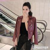 秋季新款外套女裝時尚韓版寬鬆氣質百搭酒紅色皮衣短款上衣潮 時尚芭莎