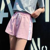 運動短褲女2018新款夏季闊腿休閒寬鬆跑步外穿學生韓國a字熱褲  晴光小語