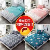 床罩床笠純棉單件全棉卡通床罩1.5床墊保護套夏季床套1.8雙人加大床包  免運直出 交換禮物