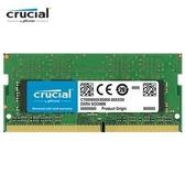 【綠蔭-免運】Micron Crucial NB-DDR4 3200/16G 筆記型RAM(原生3200顆粒)