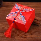 喜糖盒結婚慶用品糖盒婚禮紙盒子