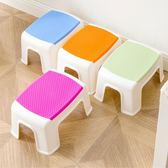 加厚塑料凳家用兒童小凳子方凳創意時尚浴室板凳客廳椅子成人矮凳【全館89折最後一天】