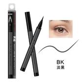 凱婷 淡黑造影液體眼線筆 0.6mL