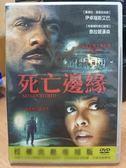 挖寶二手片-G14-007-正版DVD【死亡邊緣】-伊卓瑞斯艾巴*泰拉姬漢森