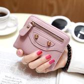 新款韓版薄款笑臉女士小錢包女短款小清新學生女式錢夾零錢包