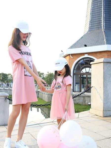 親子裝夏裝新款一家三口全家裝母子母女嬰幼兒家庭裝連身裙t恤 年底清倉8折