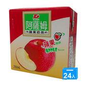 匯竑阿薩姆蘋果奶茶250ml*24入/箱【愛買】