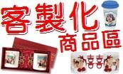 fruitshop-fourpics-ecefxf4x0173x0104_m.jpg