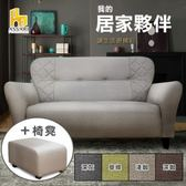 ASSARI-(草綠)安井雙人座貓抓皮獨立筒沙發(含椅凳)